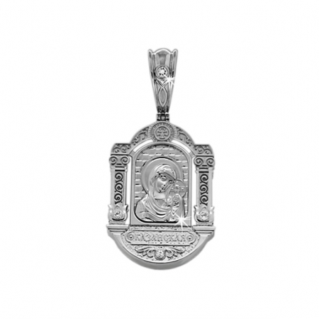 Anhänger Russische Ikone Silber 925