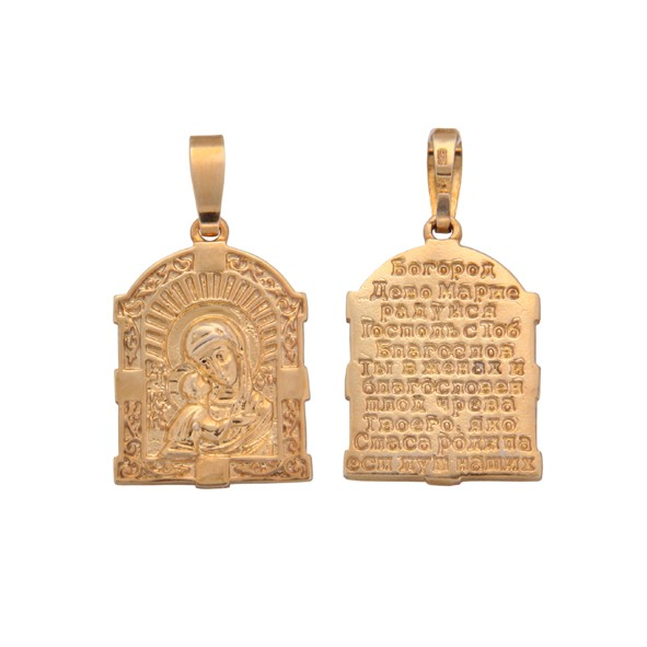 Anhänger Ikone aus Gold