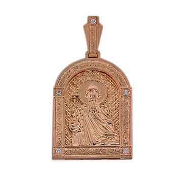 Ikone Konstantins des Großen