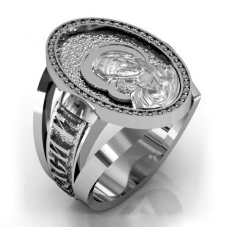 Охранное серебряное кольцо