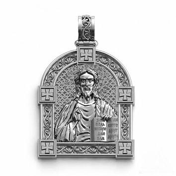 Russische Ikone Silber 925