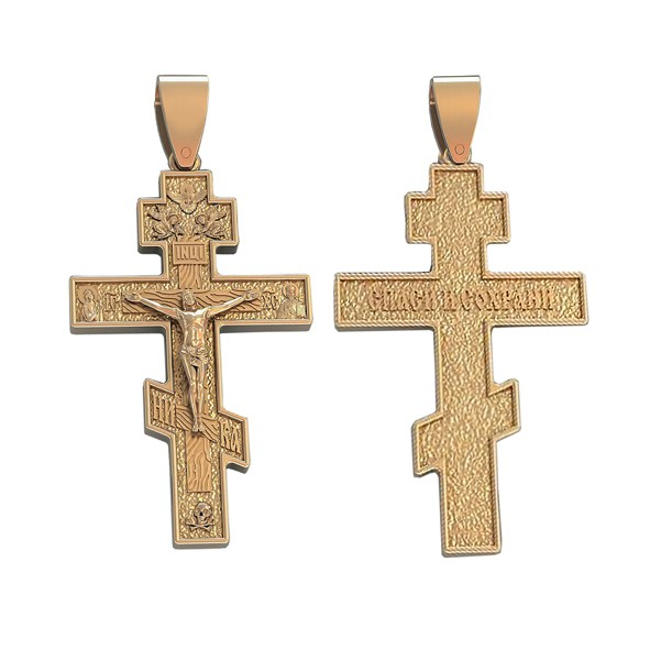 Kreuz -orthodox- aus Gold